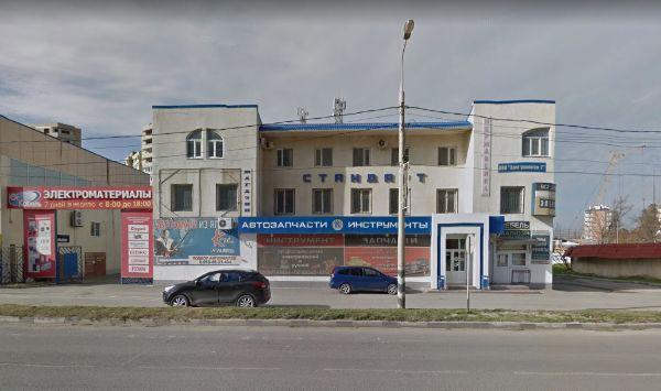 Торговый центр на ул. Парковая, 62Б