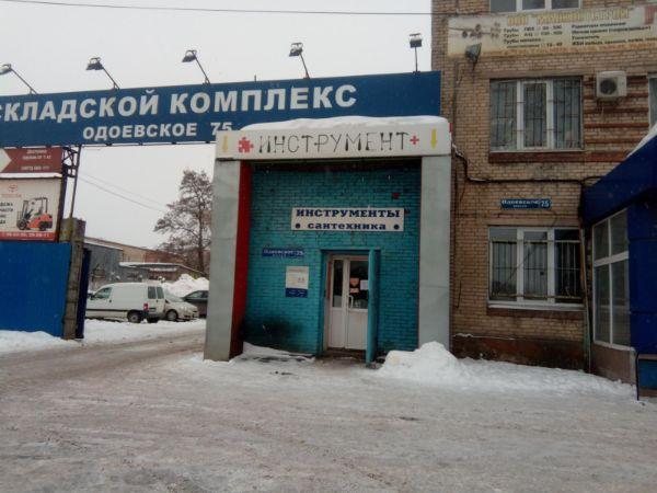 Складской комплекс на Одоевском шоссе, 75