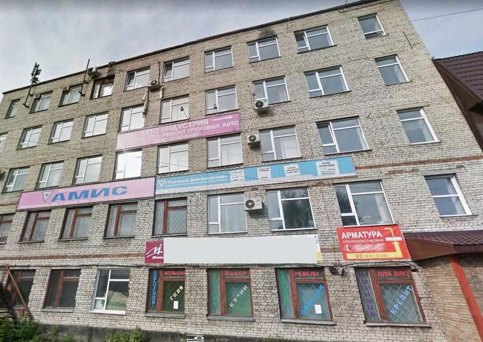 БЦ на ул. Партизанская, 266