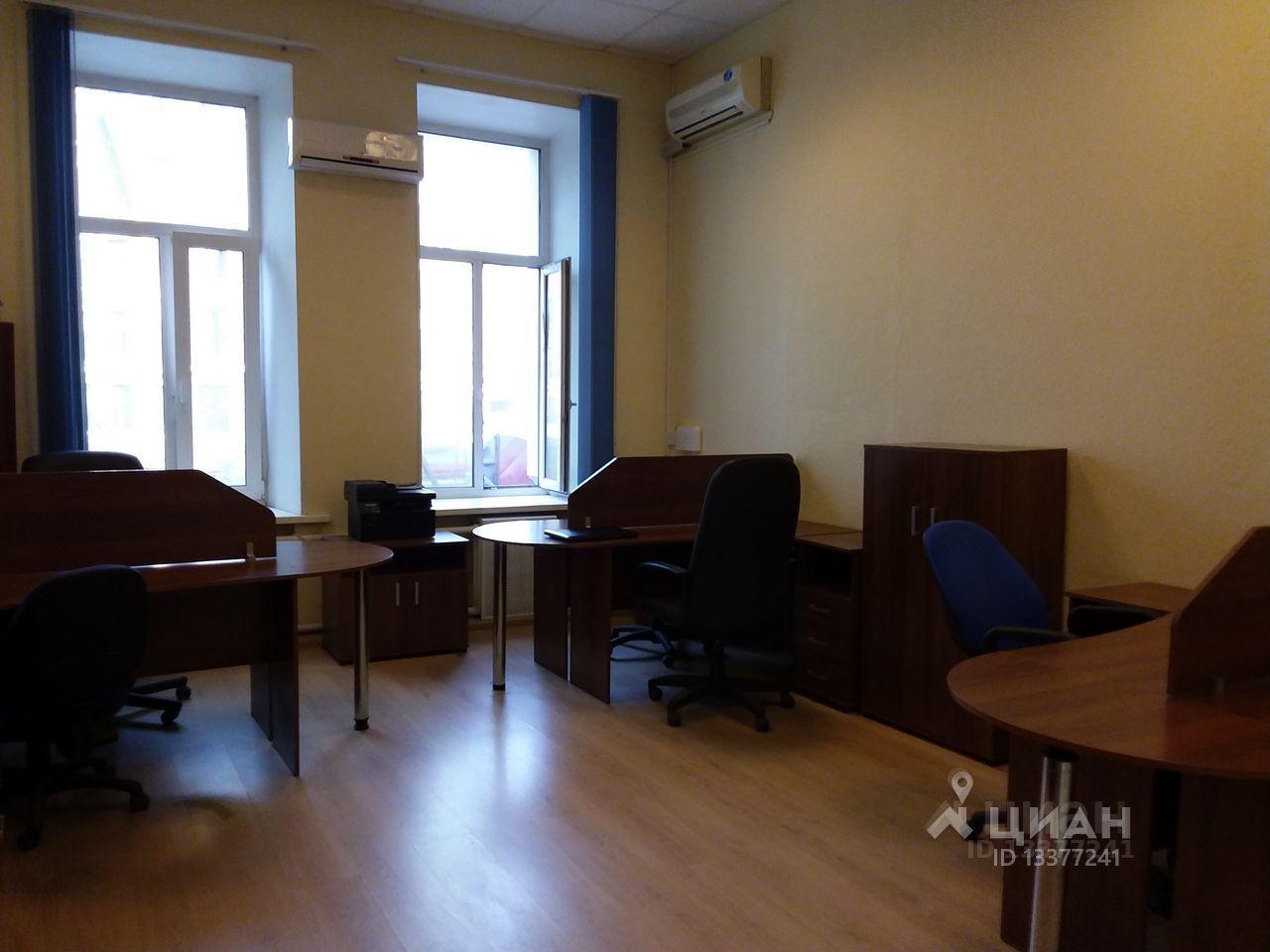 Аренда офисов в москве м.павелецкая аренда офиса очень дешево 10 м