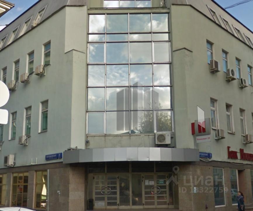 Снять помещение под офис Плетешковский переулок Аренда офиса 20 кв Щербаковская улица