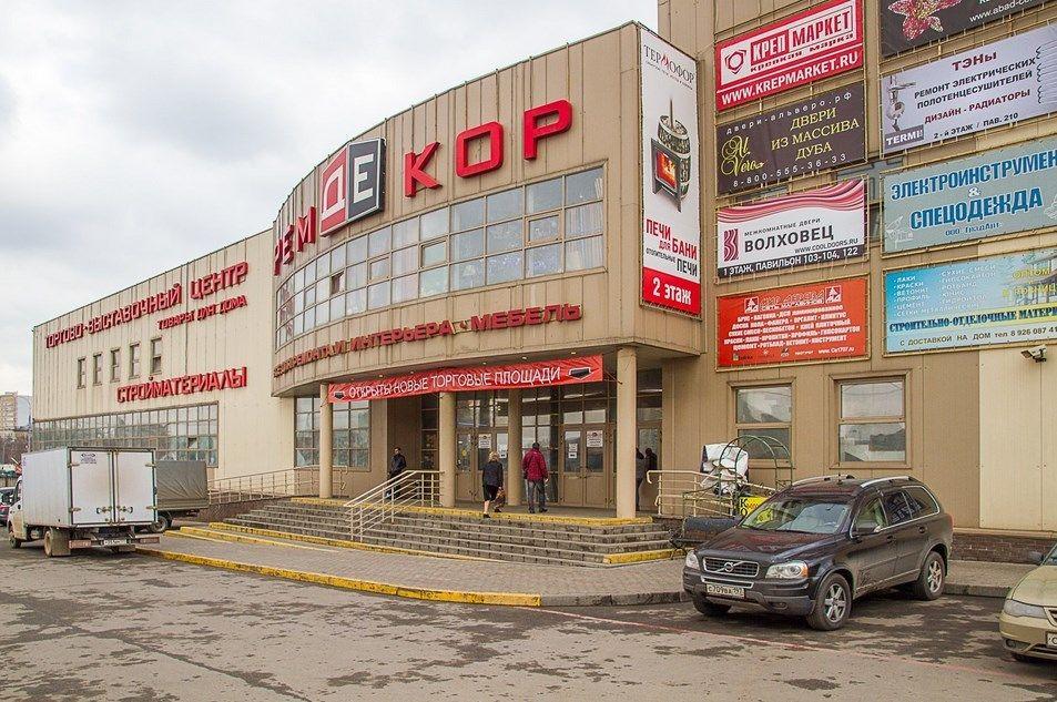 ТЦ РемДекор – аренда и продажа торговых помещений в Торговом центре ... 210cf51beec
