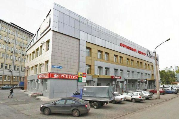 Офисный центр Омега