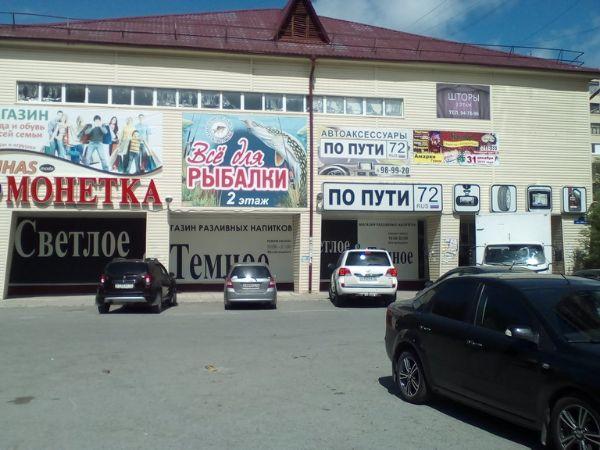 Торговый центр на ул. Мира, 2