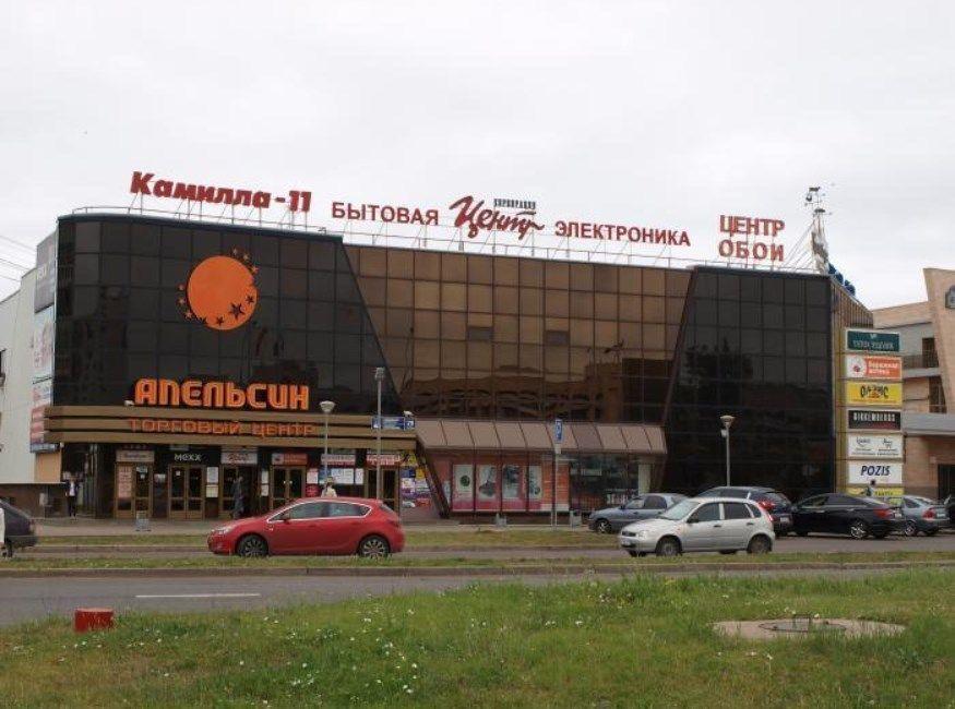 ТЦ Апельсин