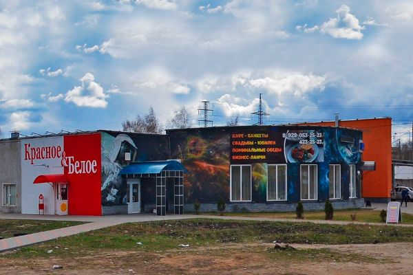 Торговый комплекс на ул. Гаугеля, 1А