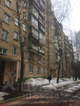 Купить трудовой договор Борисовская улица код ифнс в справке 2 ндфл
