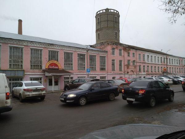 Торговый центр Любава