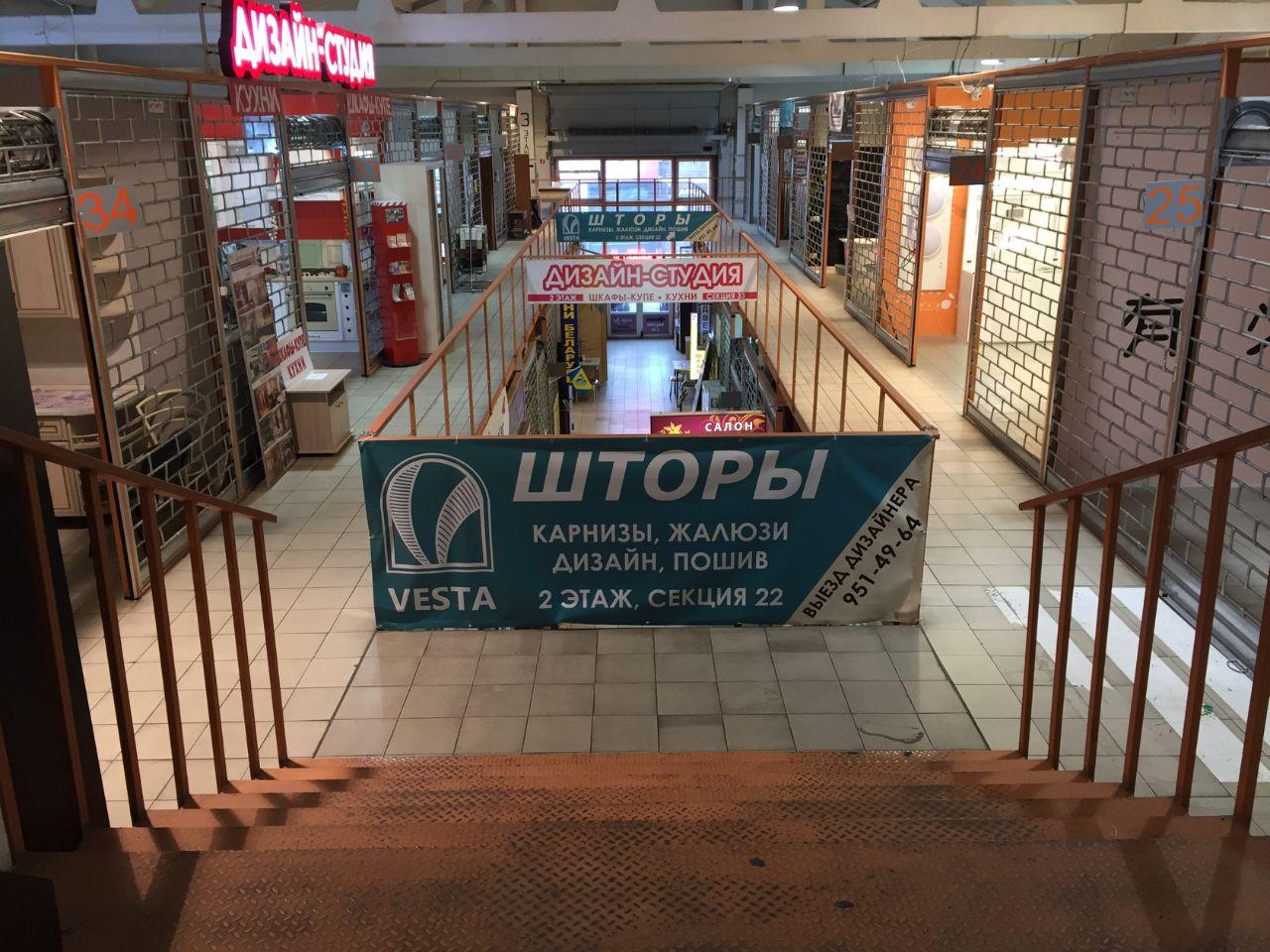 продажа помещений в ТЦ Централ