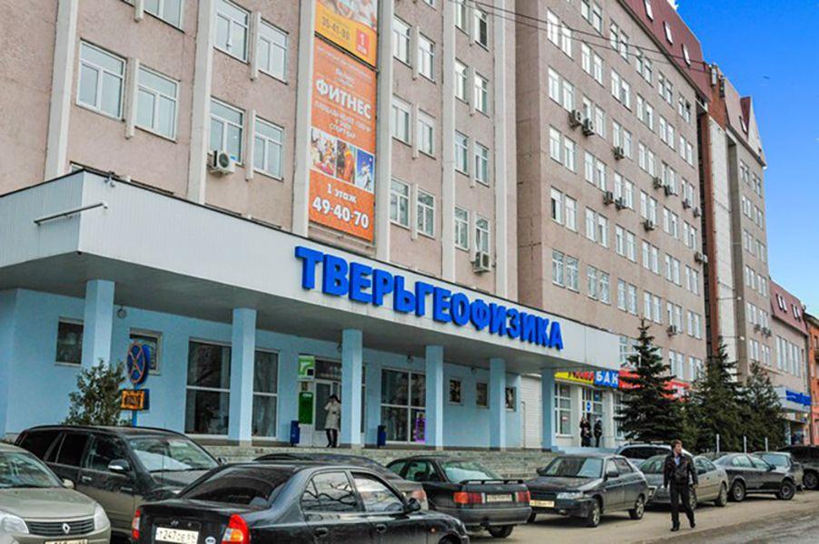 Бизнес Центр Тверьгеофизика