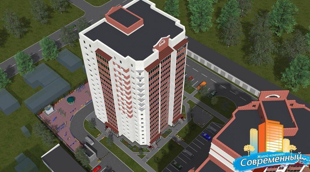 жилой комплекс Современный