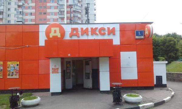 Торговый центр на ул. Грина, 1Г
