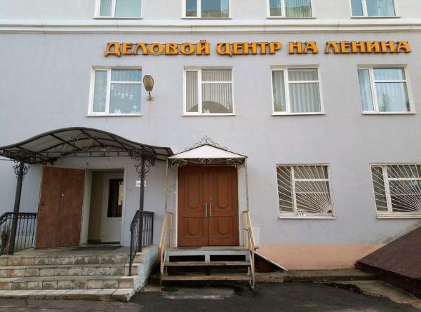 Бизнес-центр на ул. Ленина, 11к2