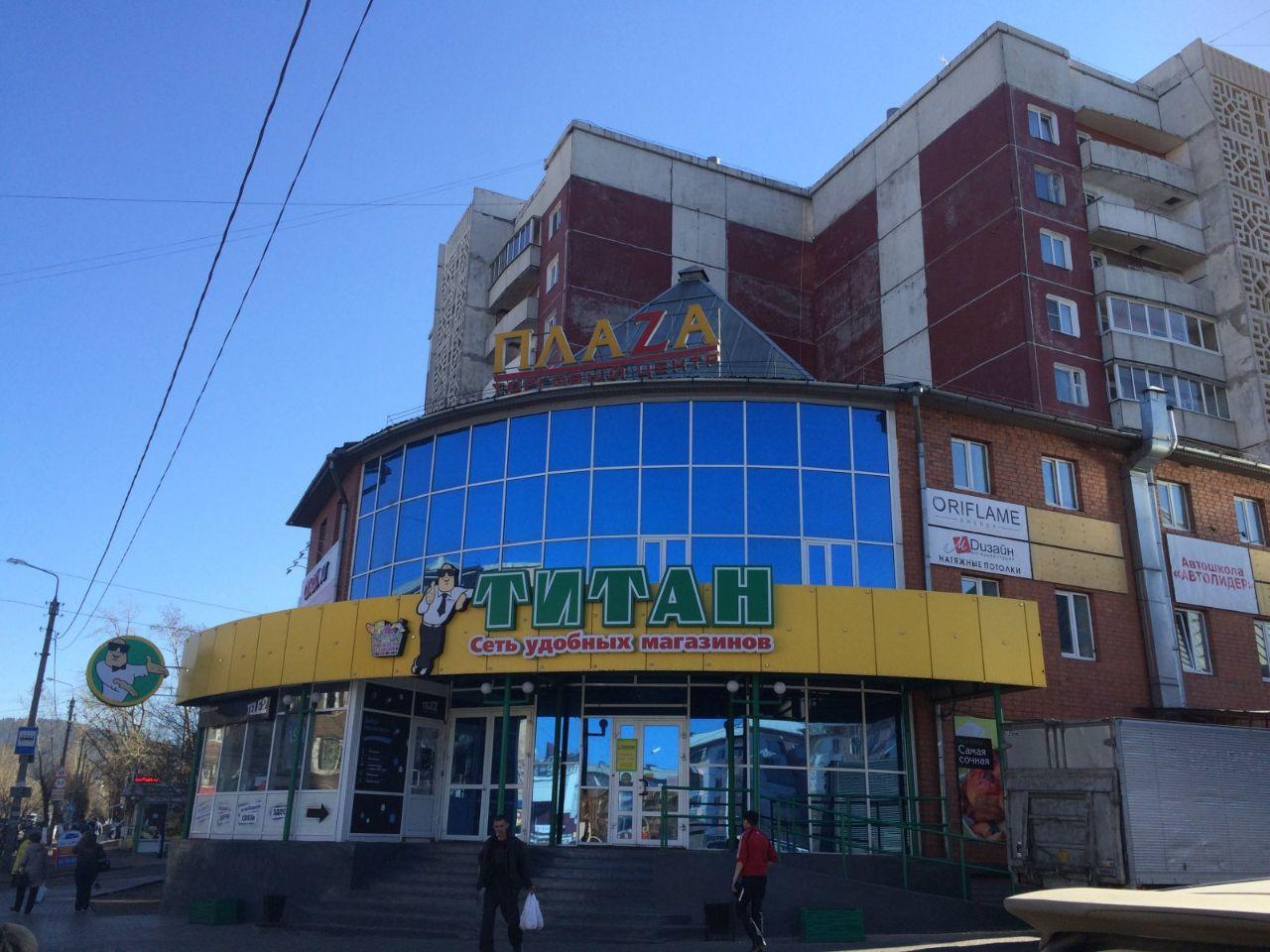 Недвижимость коммерческая улан-удэ Аренда офиса 20 кв Соловьиная Роща улица
