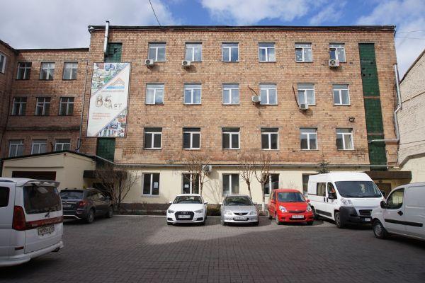 Офисный центр Крайпотребсоюз