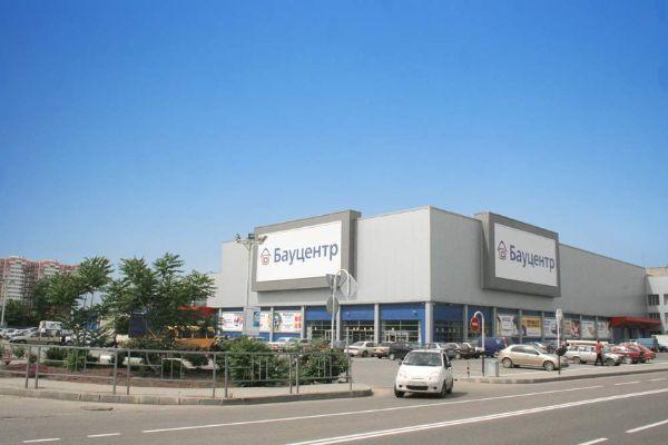 Торговый центр Бауцентр