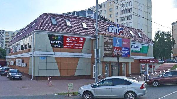 Торгово-офисный комплекс Кит