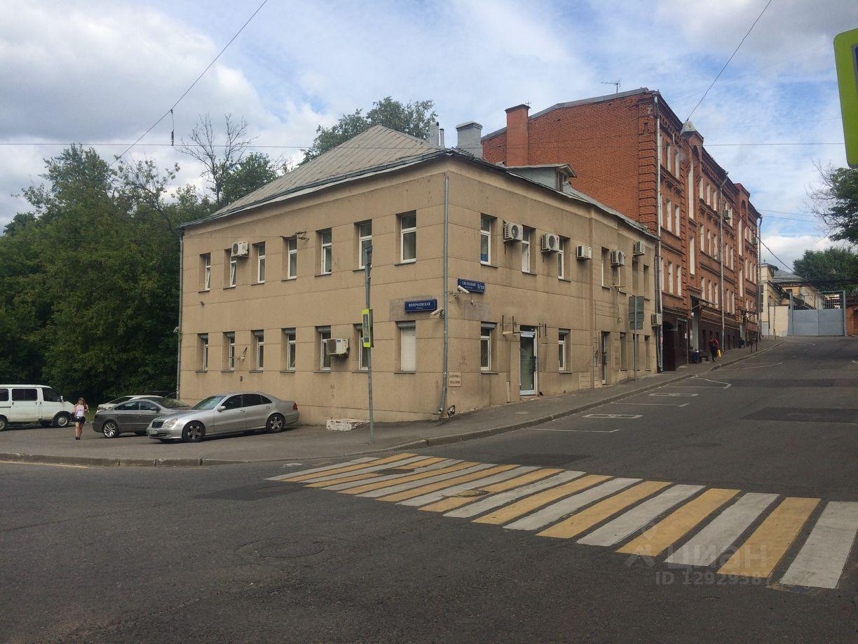 Аренда офиса 30 кв Гжельский переулок коммерческая недвижимость оренбург аренда