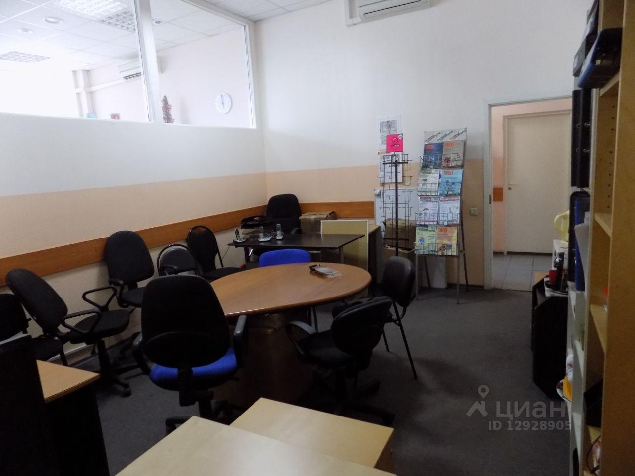 Арендовать офис Марьиной Рощи 9-й проезд готовые офисные помещения Войковский 1-й проезд