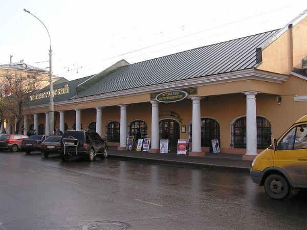Торговый центр Ленинградский