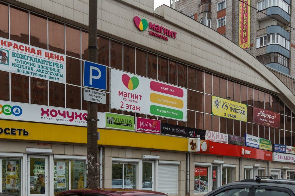 Красная горка аренда офисов аренда офиса харьков центр до 35 кв.м