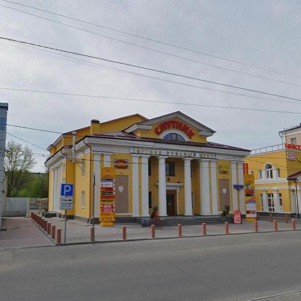 Торгово-офисный комплекс Спутник