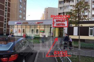 Поиск офисных помещений Генерала Кузнецова улица Аренда офиса 50 кв Главмосстроя улица