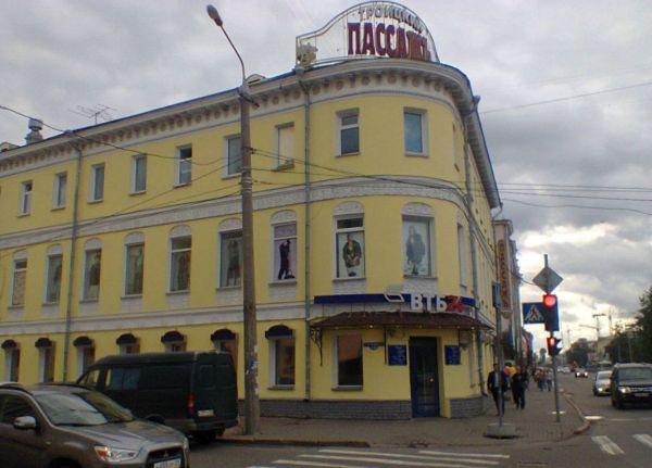 Торговый центр Троицкий Пассаж