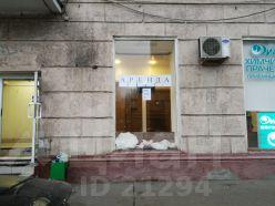 Снять место под офис Астраханский переулок поиск Коммерческой недвижимости Генерала Карбышева бульвар