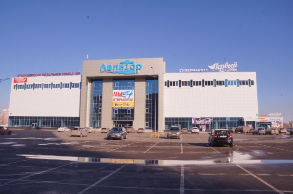 Торговый центр Авиатор