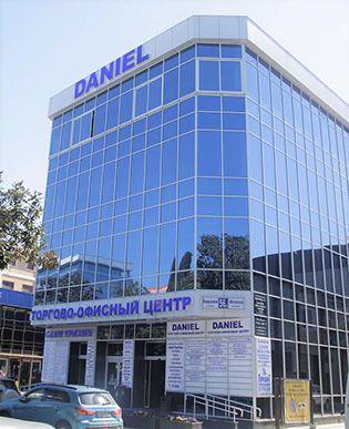 Торгово-офисный комплекс DANIEL (Даниэль)