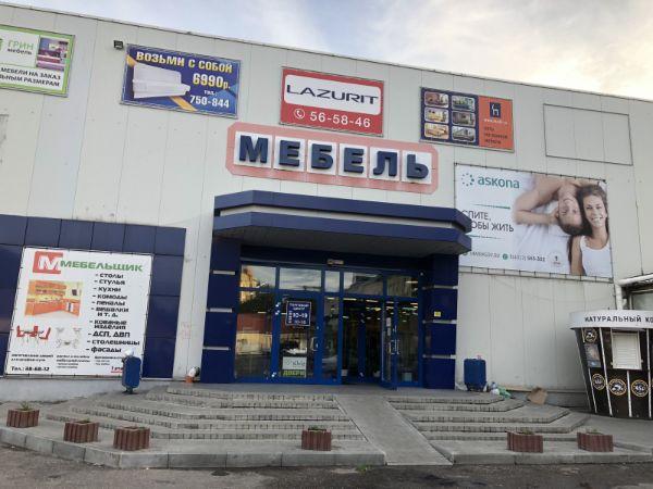Торговый центр на ул. Полоцкая, 45