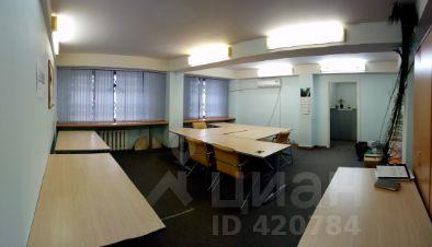 Снять помещение под офис Измайловское шоссе помещение для персонала Сергея Макеева улица