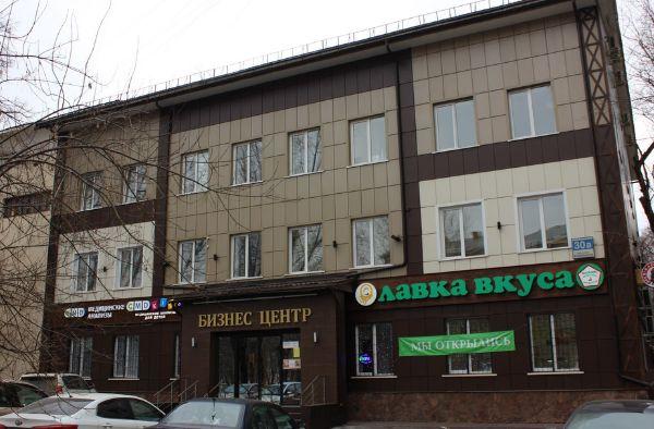 Бизнес-центр на Будённого 30А (Интерсервис)