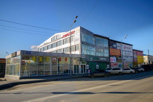 Специализированный торговый центр Автомир