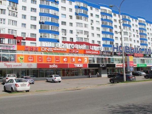 Торговый центр Новый мир