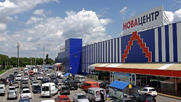 Торговый центр Новацентр