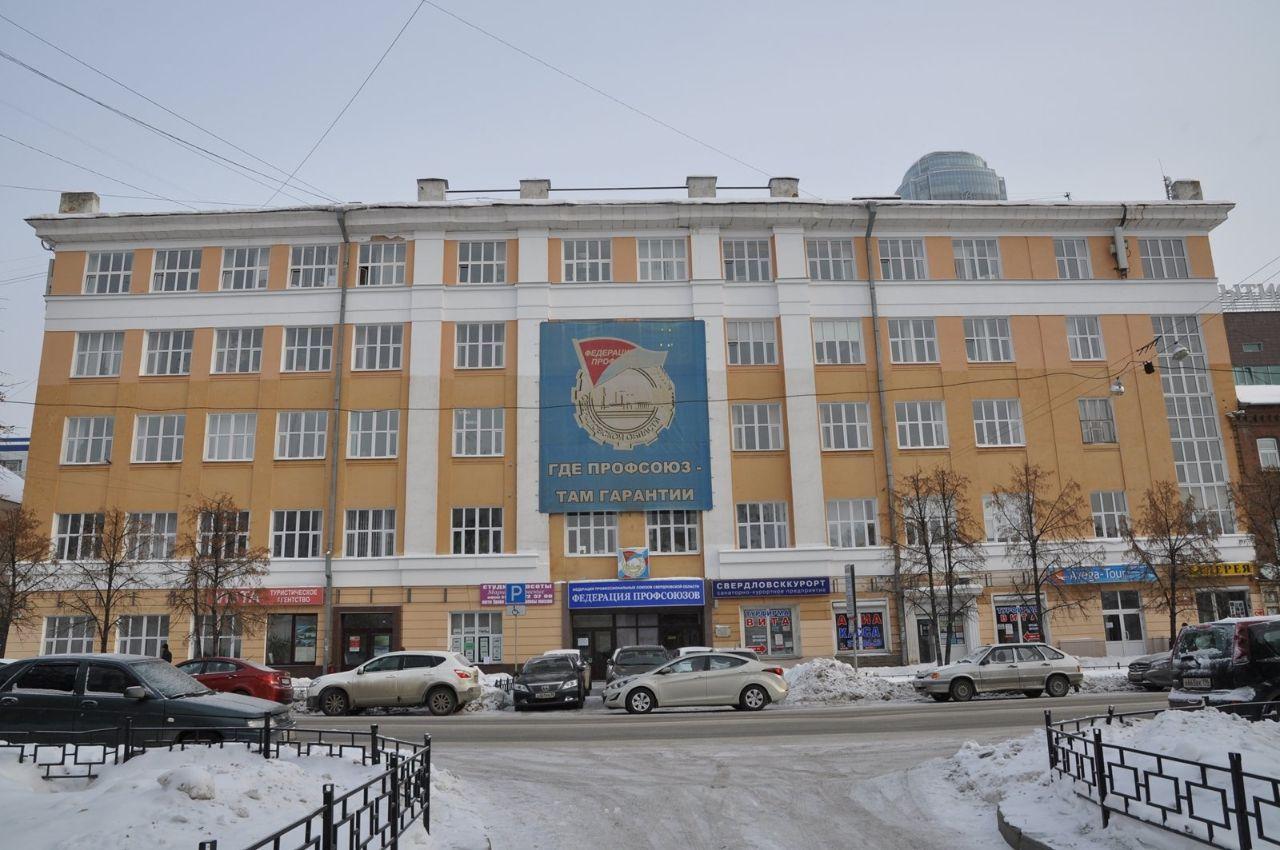 продажа помещений в БЦ на ул. Пушкина, 10