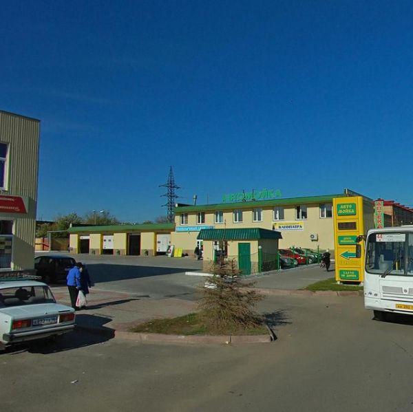 Офисное здание на ул. Сумская, 39А