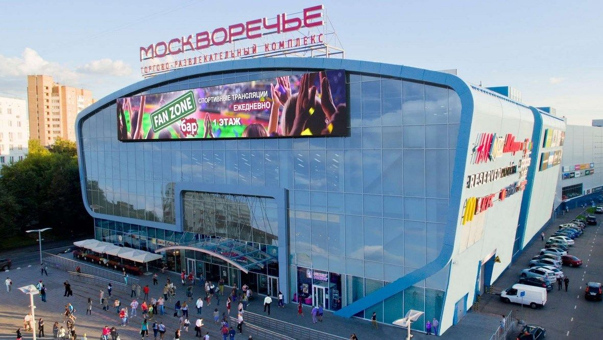 ТРЦ Москворечье – аренда и продажа торговых помещений в Торгово ... ca55f8f56c1