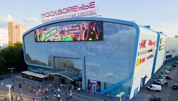 Торгово-развлекательный центр Москворечье