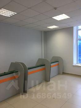 Г.стерлитамак аренда офиса в центре горда аренда некоммерческой недвижимости в Москва