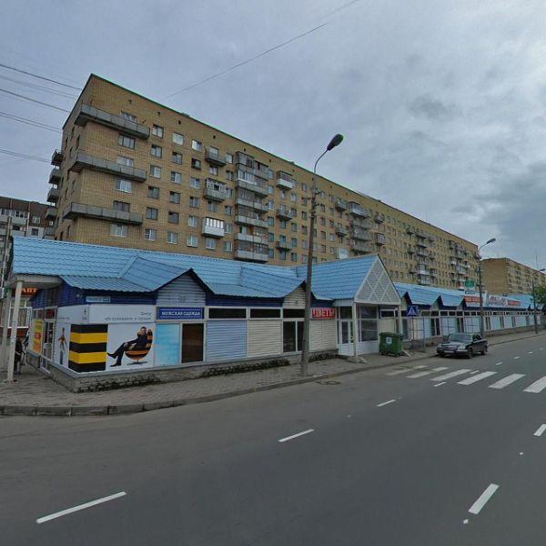 Торговый комплекс Магеллан
