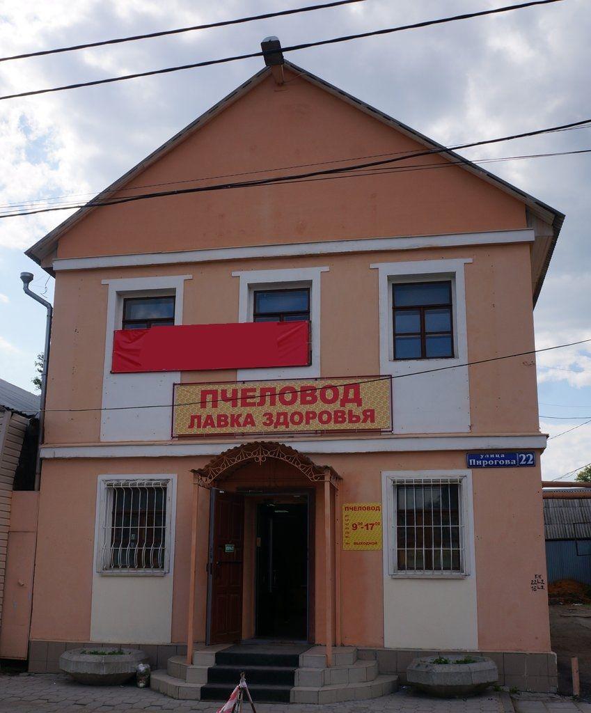 ТЦ на ул. Пирогова, 24