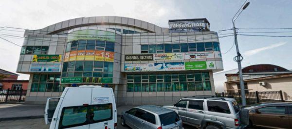 Торговый центр Мегаград