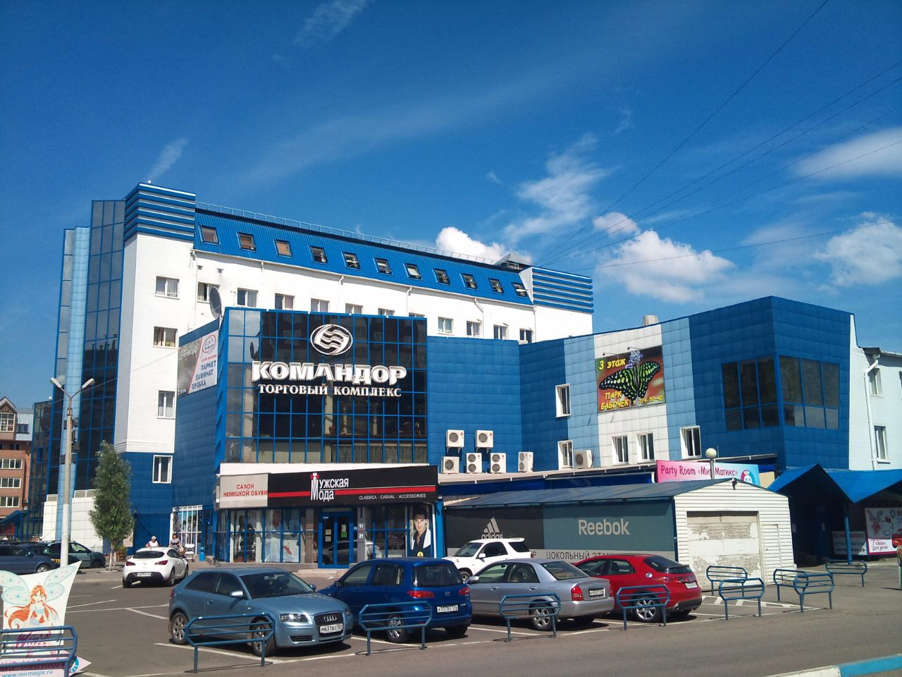 Коммерческая недвижимость, красноярск, 2005 год Аренда офиса 30 кв Теплый Стан улица