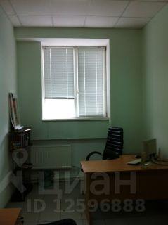 Царицыно аренда офиса до 25 кв.м без комиссии аренда офиса и склада по ул.гридасова