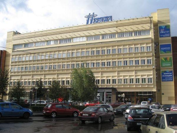 Бизнес-центр Портал