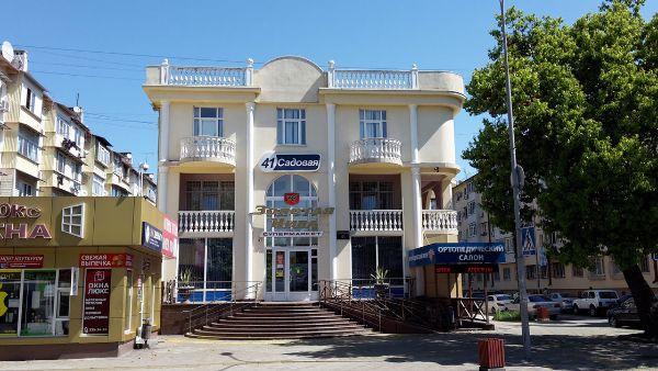 Торгово-офисный комплекс на ул. Садовая, 41