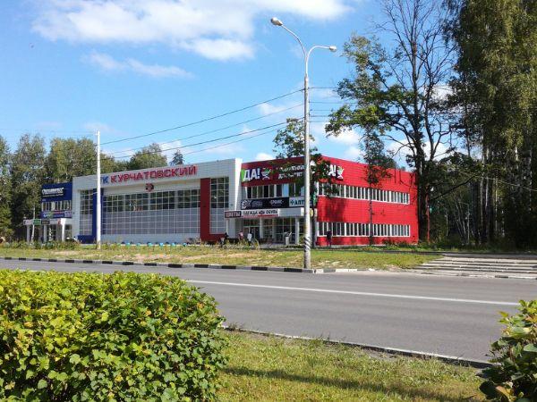 Торговый центр Курчатовский